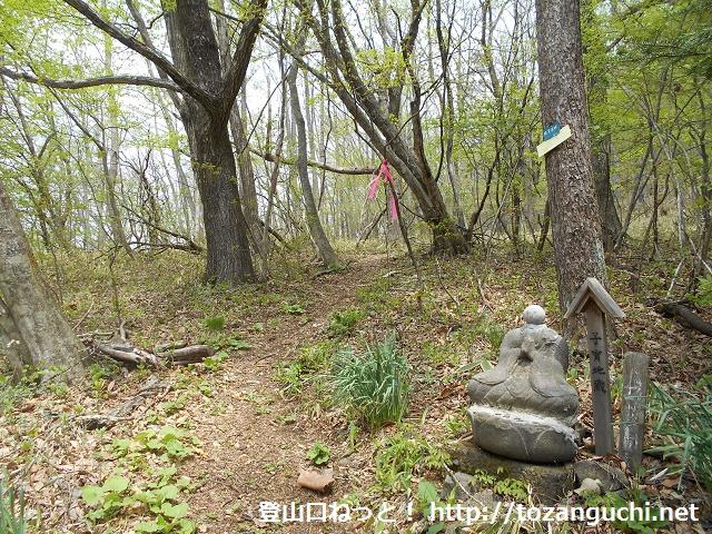 須賀尾峠の高ジョッキ登山口