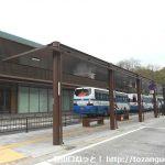 長野原草津口バス停(ジェイアールバス関東)