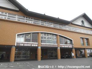 草津温泉バスターミナル