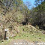 御座山の栗生コースの登山口に村営バスでアクセスする方法
