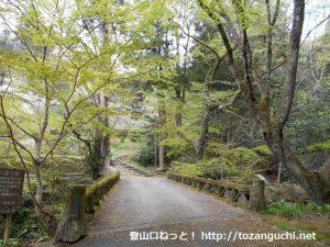 王滝渓谷の入口(愛知県豊田市)