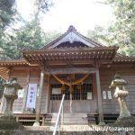 御殿山の登山口 槻神社に町営バスを利用してアクセスする方法