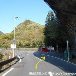 犬山遊園駅から寂光院に行く途中の木曽川沿いの車道から寂光院に向かう道に入るところ