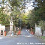 犬山遊園駅から寂光院に行く途中の木曽川沿いの車道から寂光院に向かう道の入口