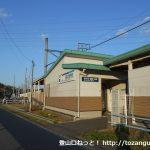 善師野駅(名鉄)