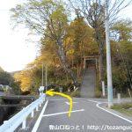 善師野駅から大洞池に行く途中の熊野神社前