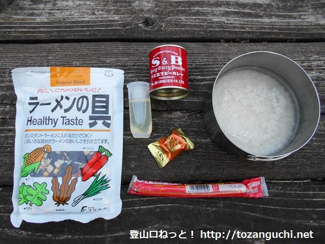 炊き込みカレーの材料