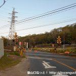 善師野駅から西に1kmほど県道を歩いたところの踏切前