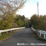 小野洞砂防公園のすぐ先の高架橋
