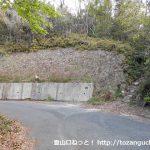 小野洞砂防公園のすぐ先にある継鹿尾山の登山道入口