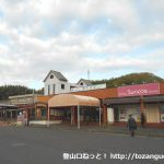 西可児駅(名鉄)
