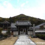 鳩吹山・継鹿尾山の登山口 真禅寺に西可児駅からアクセスする方法