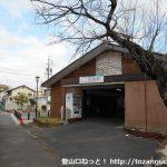 名鉄の羽黒駅