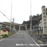 大宮浅間神社の参道入口(犬山市)