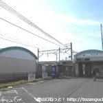 名鉄の楽田駅