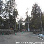 大縣神社の参道入口(犬山市)
