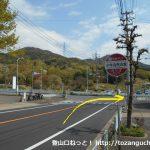 自然の家バス停横の信号を右に曲がる