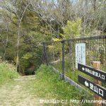 春日井市都市緑化植物園の北側にある弥勒山の登山道の入口に設置してある道標