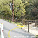 定光寺駅近くにある東海自然歩道への入口