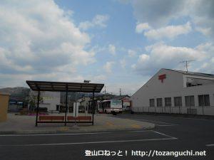 しなのバスセンター(瀬戸市コミュニティバス)