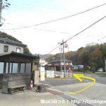 赤津バス停前の県道33号線を藤岡方面に進む