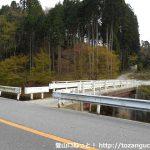 雲興寺の境内入口前の川に掛かる小さな橋