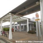 浄水駅バス停(おいでんバス)