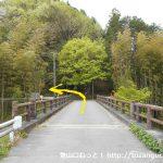王滝町バス停の裏手にある橋を渡ったら左折