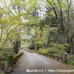 王滝渓谷の遊歩道入口(妙昌寺入口)