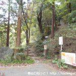 古美山園地の駐車場の王滝渓谷遊歩道への入口