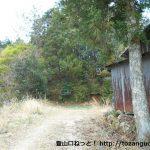天下峯の西側の登山口前にある小屋の前