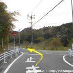 古美山園地の駐車場から県道361号線に出合ったところを左折