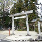 足助地区にある神明社の鳥居