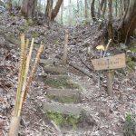 黍生の足助地区側の登山口