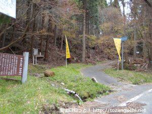 伊勢神峠の東海自然歩道入口(寧比曽岳登山口)