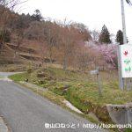 大平井公園(愛知県豊田市)