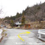 夏焼城ヶ山の馬野登山口に行く手前の三叉路