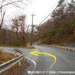 鷹ノ巣山(段戸山)駒ヶ原登山口前のT字路