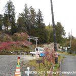 津島神社(岩伏山登山口)の駐車場前