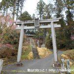 津島神社(岩伏山登山口)の鳥居