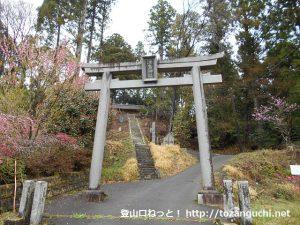 岩伏山の登山口となる津島神社の鳥居