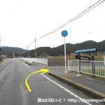 国道257号線の碁盤石山の東納庫登山口への入口