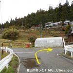 碁盤石山の東納庫登山口に行く途中の林道に入るところのT字路