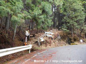 碁盤石山の東納庫登山口