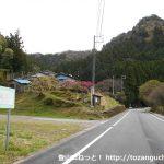 鹿島山の和市登山口駐車場前
