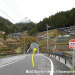 新黒倉バス停前の車道をまっすぐ山側に進む