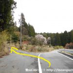 知生山の登山口手前の坂道の入口