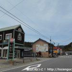田口バス停(豊鉄バス・東栄町町営バス)