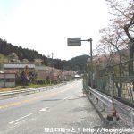 清崎バス停(豊鉄バス)