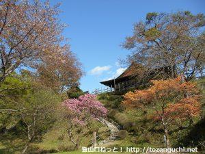 田峯城(愛知県設楽町)